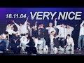 """181104 """"아주 NICE"""" IDEAL CUT-THE FINAL SCENE 세븐틴 앵콜 콘서트 SEVENTEEN 호시 직캠 HOSHI FOCUS"""