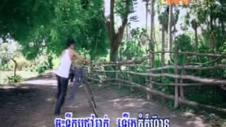 RHM VCD Vol 193 - Tov Na Mok Na - Rin Saveth