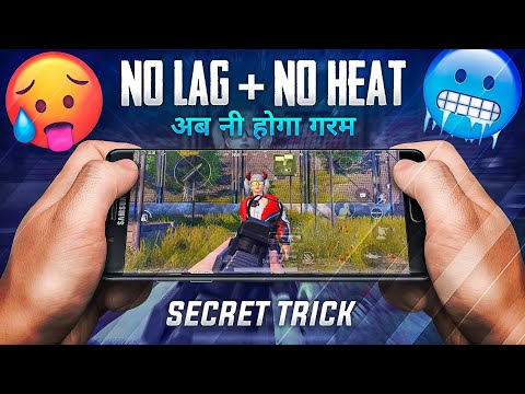 😳 No Lag + No Heat = Smooth Gameplay | Fix Overheating While Playing PUBG Mobile