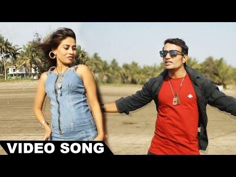 2017 का नया रैप गाना !! मेरा पीछा करना तू छोड़ दे !! Raju !! Bhojpuri New Rape Song 2017
