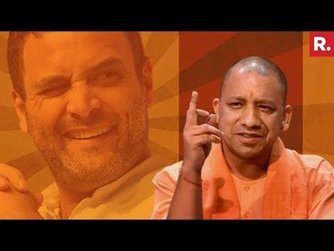 Yogi Adityanath SLAMS Congress   Exclusive Interview