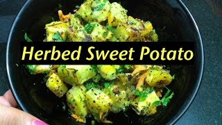 Sweet Potato Recipe   Easy Weight Loss Diet Recipe