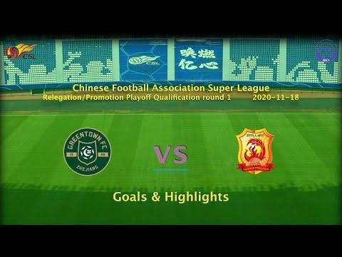 Wuhan Zall Zhejiang Greentown Goals And Highlights