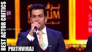 Micromax Siima 2015   Best Actor (Critics) Malayalam   Prithviraj