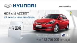 """HYUNDAI commercial // Рекламный ролик для HYUNDAI """"Все равно к нему вернешься"""""""