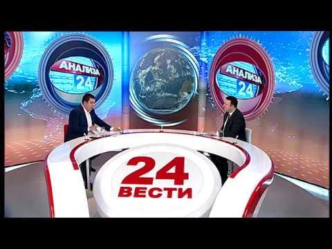 24 анализа - Интервју со потпретседателот на ВМРО-ДПМНЕ, Александар Николовски.