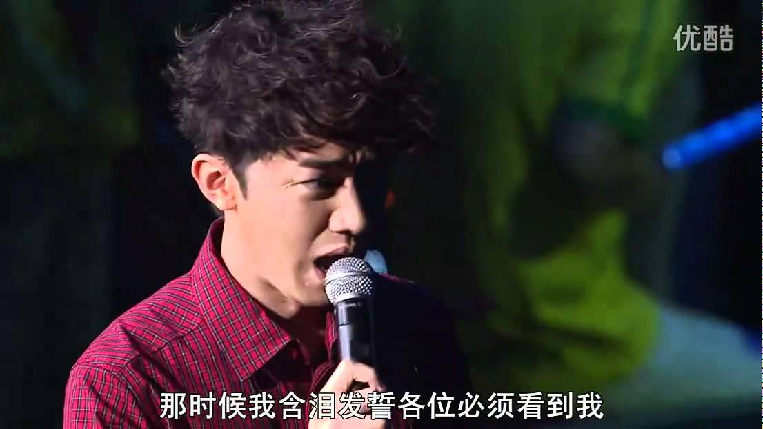 Download Sáo Rỗng 浮夸 (Trần Dịch Tấn) - Vương Tổ Lam Cover
