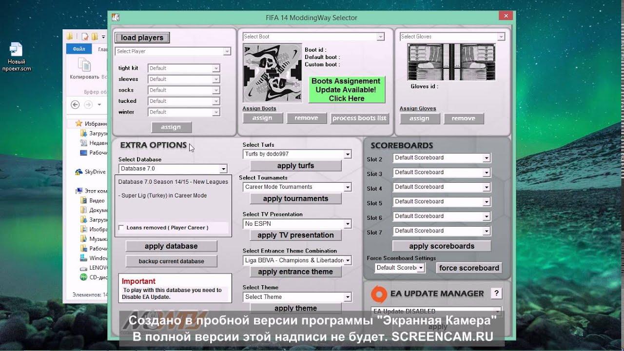 fifa 15 упл скачать с торрента бесплатно русская версия