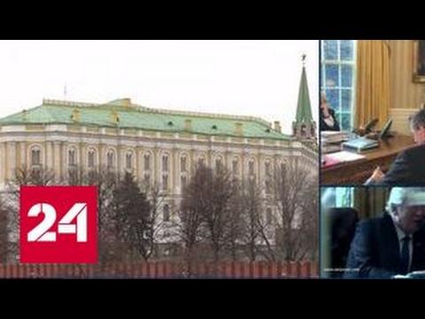 Виктория Журавлева: Трамп по-прежнему хочет изменить отношения с Россией