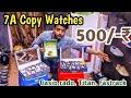 Branded watches start 500/-₹ !7A copy watch |Original Casio ,Rado, Fastrack  watch !very cheap price