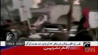 New video of Bhutto assassination