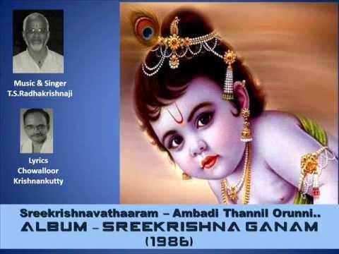 Thamarakannan - Krishna devotional Mp3 Songs