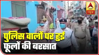 Amroha Residents Welcome Police Officials With Rose Petals | ABP News