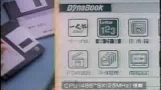 DynaBook EZ486 桜井幸子.
