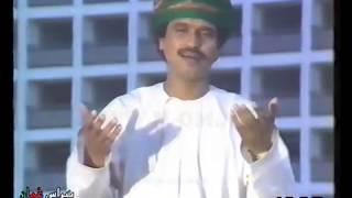 يا عُماني ( دونك الأيام تمضي يا عُماني ) غناء : سالم بن علي سعيد © لتلفزيون سلطنة عُمان 1987 م