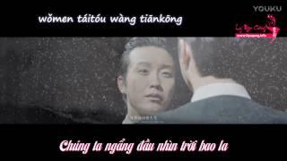 [MV chính thức 2017] Đúng lúc gặp gỡ Người 《剛好遇見你》 Vietsub + Pinyin Lý Ngọc Cương 李玉刚