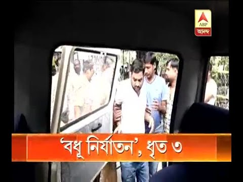 Housewife allegedly tortured at Baguiati, 3 including husband arrested, in-laws cry foul