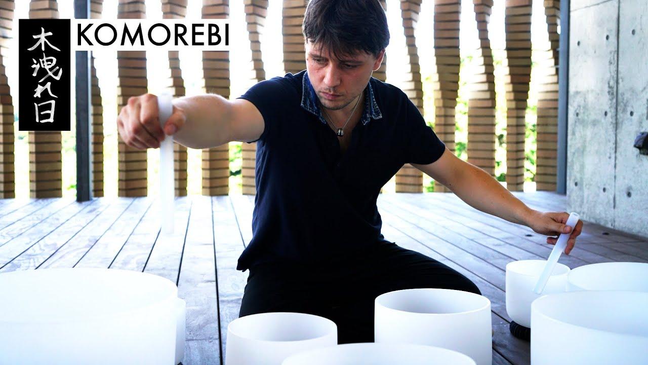 Crystal Bowl / Komorebi