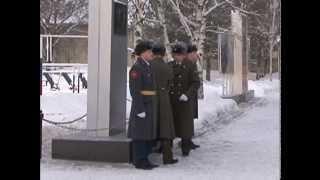 В Белогорске почтили память майора Солнце