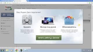 Как передать большой файл через Интернет(Защита компьютера от вирусов на 100% — http://antihacker.info/?utm_source=youtube.com ------ Недавно, у меня возникла необходимость..., 2012-11-09T11:52:52.000Z)