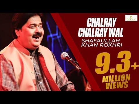 Chalray Chalray Wal .... Shafaullahkhan Rokhri New Song Season 2