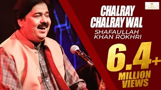 Chalray Chalray Wal .... Shafaullahkhan Rokhri New Song Season 2