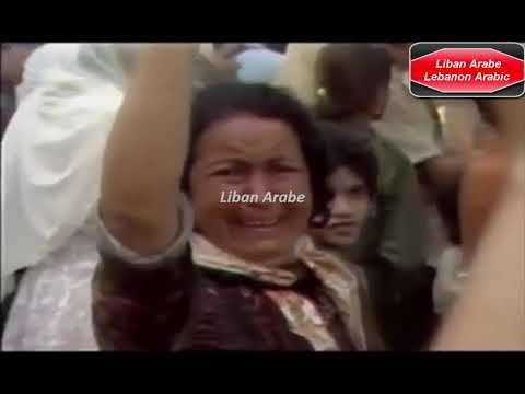 صبرا و شاتيلا 1982بيروت لبنان عدة لغات اجنبي The Sabra \u0026 Shatila Massacre1982 In The Beirut, Lebanon