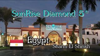 SUNRISE Diamond Beach Resort 5 _ Sharm El Sheikh _ Egypt