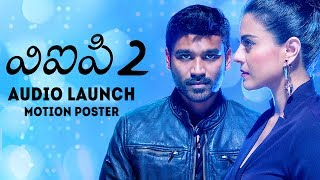 Vip2 telugu audio launch motion poster featuring dhanush and kajol ajay devgan exclusively on kalaippuli s thanu. movie features dhanush, a...