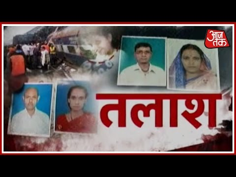 Families In Search Of Their Family Members In Indore-Patna Express Accidents
