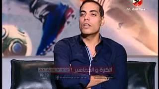 """خالد بيبو """" اى ازمة للاهلى هى ازمة لكل اولاده"""""""