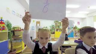 Лебедева Н.В. - Приёмы формативного оценивания на уроках метематики 1