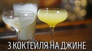 видео Напиток джин: история, разновидности, как правильно пить