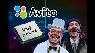 """""""Элитный"""" Pentium 4 - Приключения с АВИТО"""