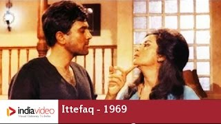 Ittefaq, 1969, 199/365 Bollywood Centenary Celebrations | India Video