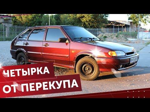 😡 КУПИЛ ВАЗ 2114 с Перегретым ДВИЖКОМ.