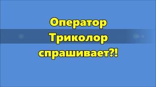 Саяногорцев приглашают принять участие в опросе