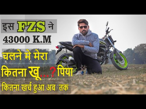 Yamaha FZS V 2.0 Review After 43000 K.M How many Money expense