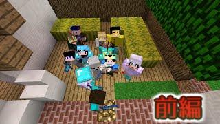【Minecraft】【ANNI】 手段は問わない、勝て。 Part2,3(前半) 【ゆっくり実況】 thumbnail