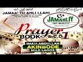 JAMAHLIY PRAYER BOOK PART 1 - Alhaji Abdullah Gbade Akinbode