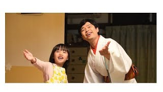 """浜野謙太、""""ガチョーン""""から演歌歌手へ!"""