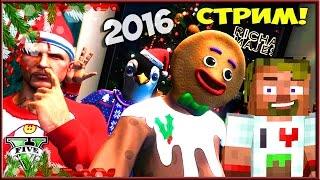 Новогодний Снег в GTA 5 Online + Minecraft + Салюты и Ёлка