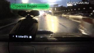 Купить видеорегистратор Street Storm в Москве