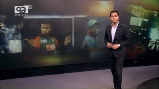 খেলাযোগ ৩০ অক্টোবর ২০১৯ | Khelajog 30 October 2018 | Sports News | Ekattor TV
