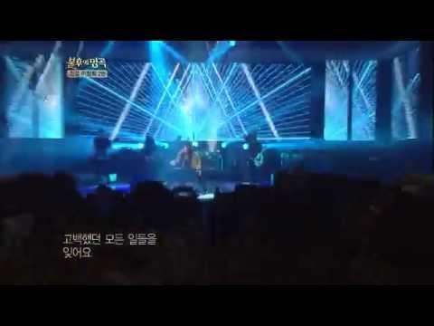 [HIT] 불후의 명곡2-차지연(Cha Ji Yeon) - 이젠 잊기로 해요.20120825