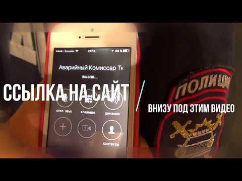 видео: АВАРИЙНЫЙ КОМИССАР ТЮМЕНЬ