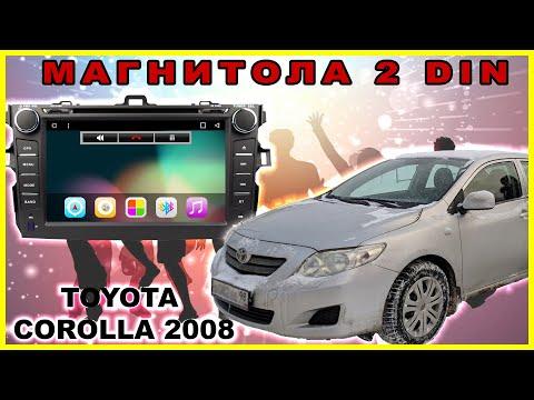 Android магнитола Toyota Corolla 150 обзор 2 Din. ОГОНЬ! Смотреть прямо сейчас!