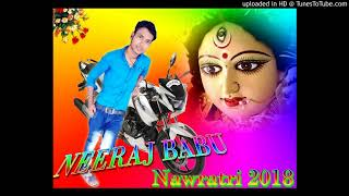 Apna beta Se Nata tod ke super hit song 2018 संजय बाबू Resimi
