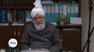 This Week With Huzoor - 16 October 2020