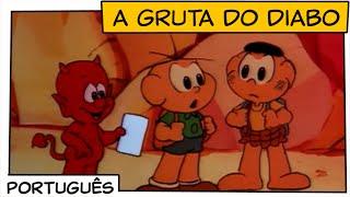 Video A gruta do diabo (1987) | Turma da Mônica download MP3, 3GP, MP4, WEBM, AVI, FLV November 2017